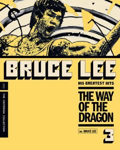 The Way of the Dragon / Meng long guo jiang (1972) [Criterion Collection]