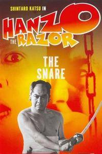 Hanzo the Razor: The Snare (1973)