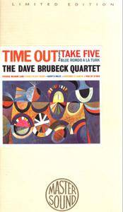 Dave Brubeck Quartet - Time Out (1959)