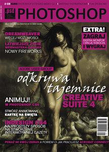 PSD Magazyn 01 2009