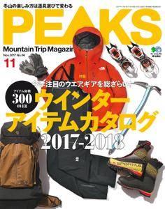 Peaks ピークス - 10月 2017