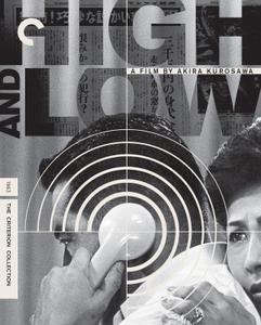 High and Low / Tengoku to jigoku (1963) [Criterion Collection]