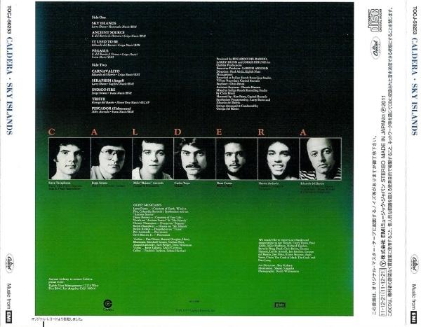 Caldera - Sky Islands (1977) {EMI Japan} / AvaxHome