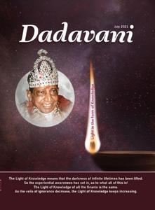 Dadavani English – July 2021