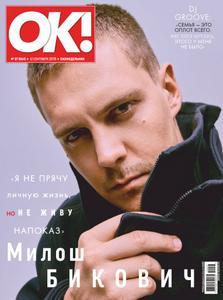 OK! Russia - 12.09.2019
