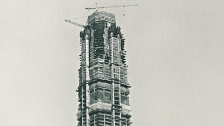 Skyscrapers: Engineering the Future S01E04