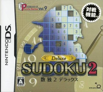 Puzzle Series Vol. 9: Sudoku 2 Deluxe