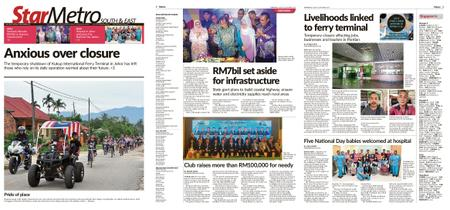 The Star Malaysia - Metro South & East – 03 September 2019