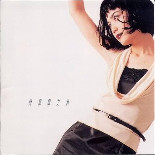 Faye Wong - Discography (1985-2015)