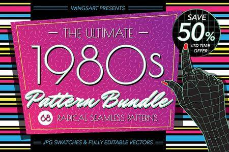 CreativeMarket - The Ultimate 1980s Pattern Bundle