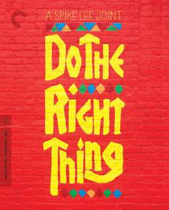 Do the Right Thing (1989) [Remastered, The Criterion Collection]