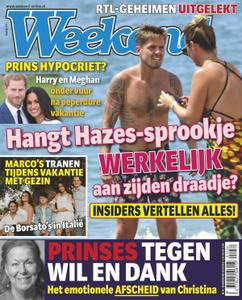 Weekend Netherlands – 21 augustus 2019
