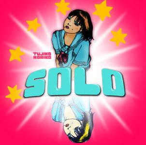Tujiko Noriko - Solo (2007) {Editions Mego} **[RE-UP]**