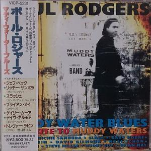 Paul Rodgers - Muddy Water Blues: A Tribute To Muddy Waters (1993) {Remastered}