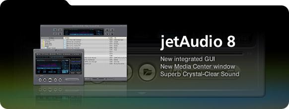 Cowon JetAudio Plus VX v8.0.0.510 Portable