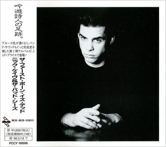 Nick Cave & The Bad Seeds - The Firstborn Is Dead (1985) Japanese Reissue 1996 [Re-Up]
