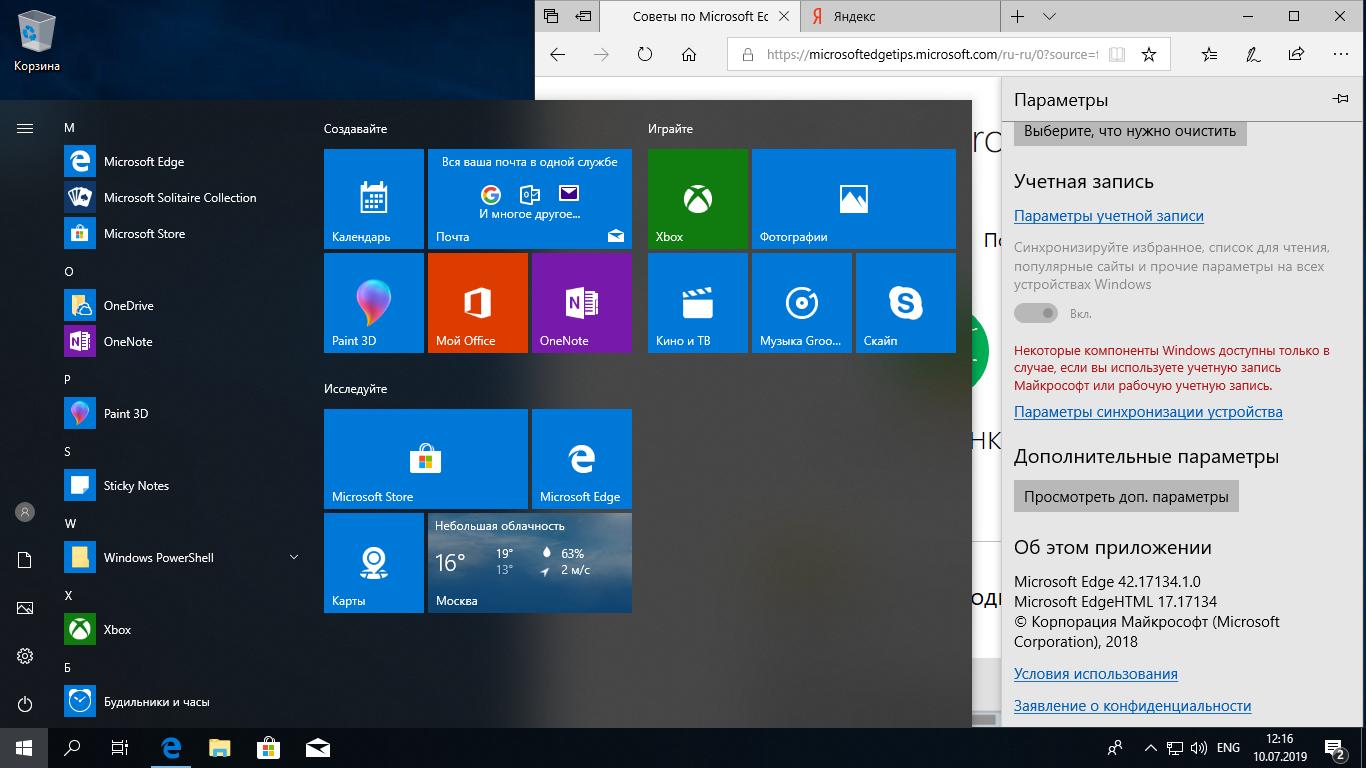 Windows 10 version 1803 Redstone 4 Build 17134.885 / AvaxHome