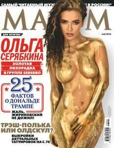 Maxim Russia - May 2016
