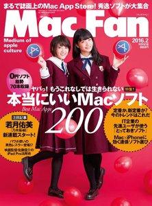 Mac Fan Japan - February 2016