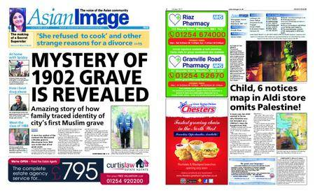 Asian Image – October 2017