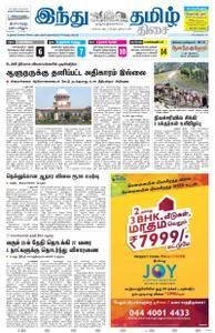 The Hindu Tamil - ஜூலை 05, 2018