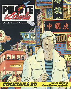 Pilote & Charlie - Tome 8