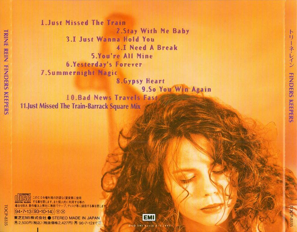 Trine Rein - Finders Keepers (1993) {1994, Japanese Edition}