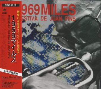 Miles Davis – 1969Miles - Festiva De Juan Pins (1969) {Sony Japan}