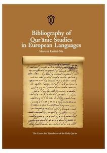Bibliography of Qurʾanic Studies in European Languages