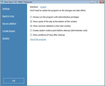 Cyrobo Clean Space Pro 7.34 Multilingual