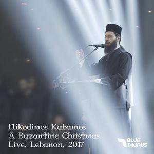 Fr. Nikodimos Kabarnos - A Byzantine Christmas (Live Lebanon 2017) (Kennara Patriarchal Choir) - 2018