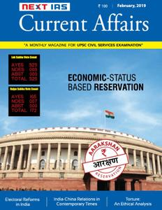 Current Affairs Made Easy - February 2019