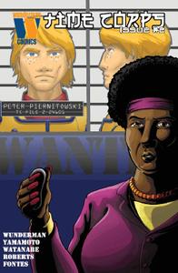 Wunderman Comics-Time Corps No 02 2015 Hybrid Comic eBook