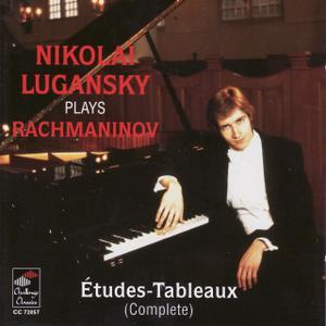 Nikolai Lugansky - Rachmaninov: Études-Tableaux, Op. 33 & 39 (2003)
