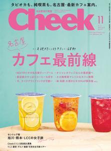 Cheek - 9月 2019