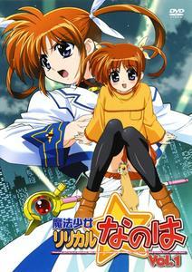 Mahou Shoujo Lyrical Nanoha (2004)