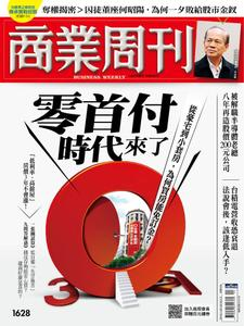 Business Weekly 商業周刊 - 24 一月 2019