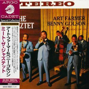 Art Farmer & Benny Golson - Meet the Jazztet (1960) Japanese Remastered Reissue 2002