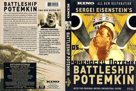 Battleship Potemkin (1925) [Special Edition]