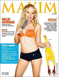 Maxim Korea - August 2012
