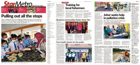 The Star Malaysia - Metro South & East – 03 July 2019