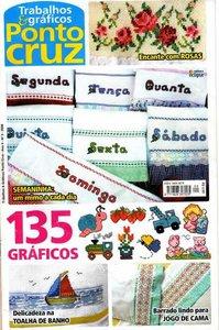Trabalhos & Gráficos Ponto Cruz № 9 2010
