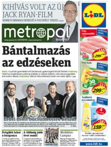 Metro [Hungary - Budapest], 16. Januar 2014
