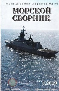 Magazine of the Navy of Russia №-05 2009