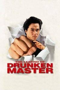 The Legend of Drunken Master (1994) [10 bit]