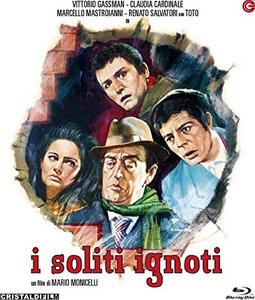 I soliti ignoti / Big Deal on Madonna Street (1958)