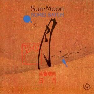 Akikazu Nakamura, Shin Miyashita - Somei Satoh: Sun / Moon (1994) Re-Up