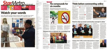 The Star Malaysia - Metro South & East – 05 March 2019