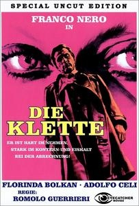 Ring of Death (1969) Un detective