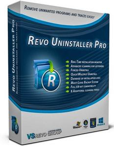 Revo Uninstaller Pro 4.1.0 Multilingual
